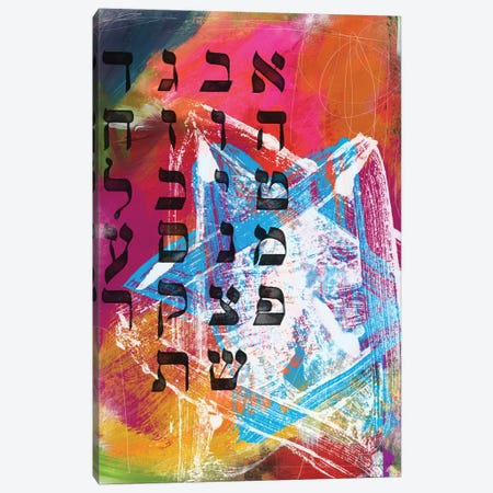 Colorful Alef Bet Canvas Print #LDA42} by Linda Woods Canvas Art