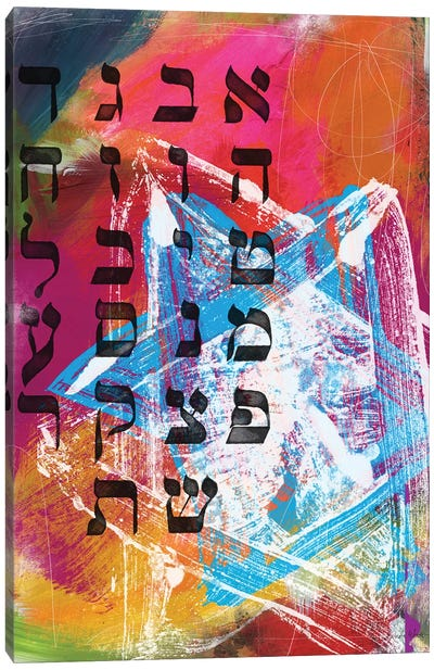 Colorful Alef Bet Canvas Art Print