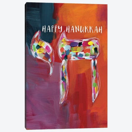 Hanukkah Chai Canvas Print #LDA61} by Linda Woods Canvas Art