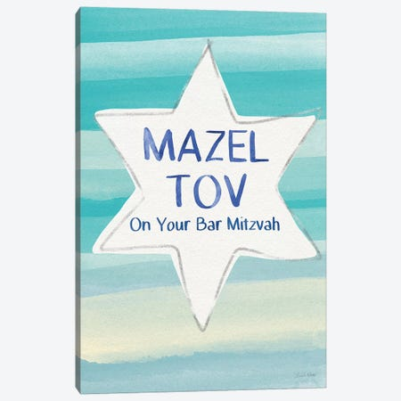 Mazel Bar Mitzvah Canvas Print #LDA96} by Linda Woods Canvas Art