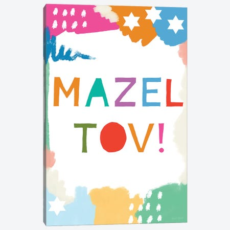 Mazel Tov I Canvas Print #LDA97} by Linda Woods Canvas Wall Art