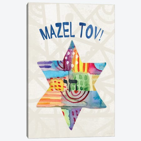 Mazel Tov II Canvas Print #LDA99} by Linda Woods Canvas Print