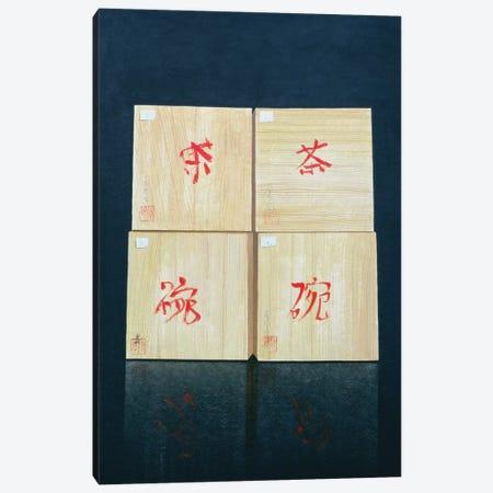 Tea Boxes Canvas Print #LIS26} by Lincoln Seligman Canvas Art