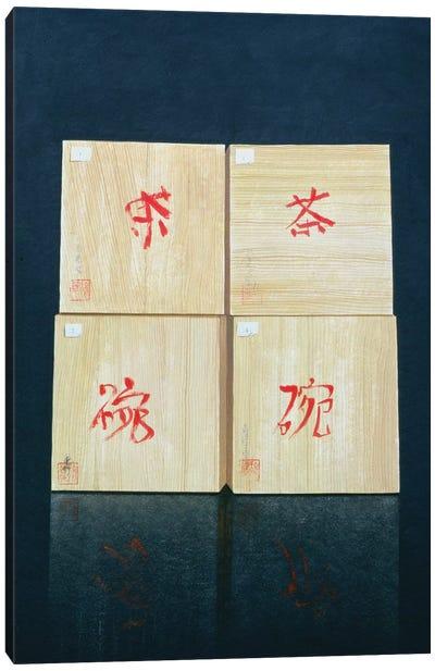 Tea Boxes Canvas Art Print
