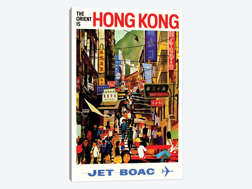 Hong Kong - Jet BOAC by Unknown Artist 1-piece Canvas Artwork