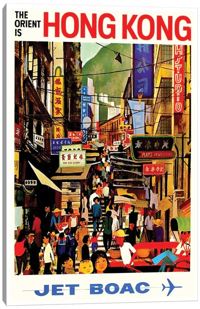 Hong Kong - Jet BOAC Canvas Art Print
