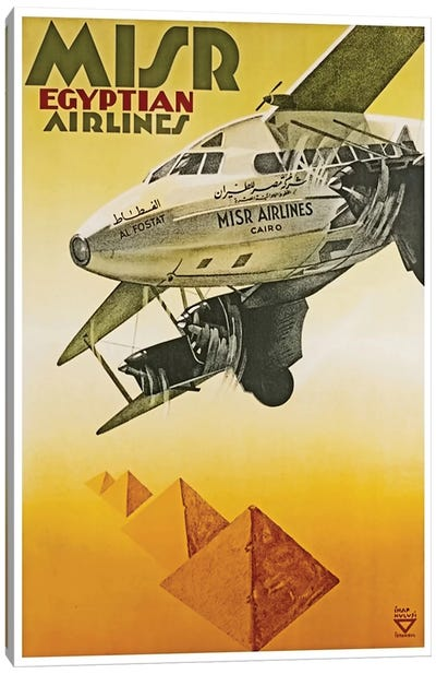 Misr Egyptian Airlines Canvas Art Print