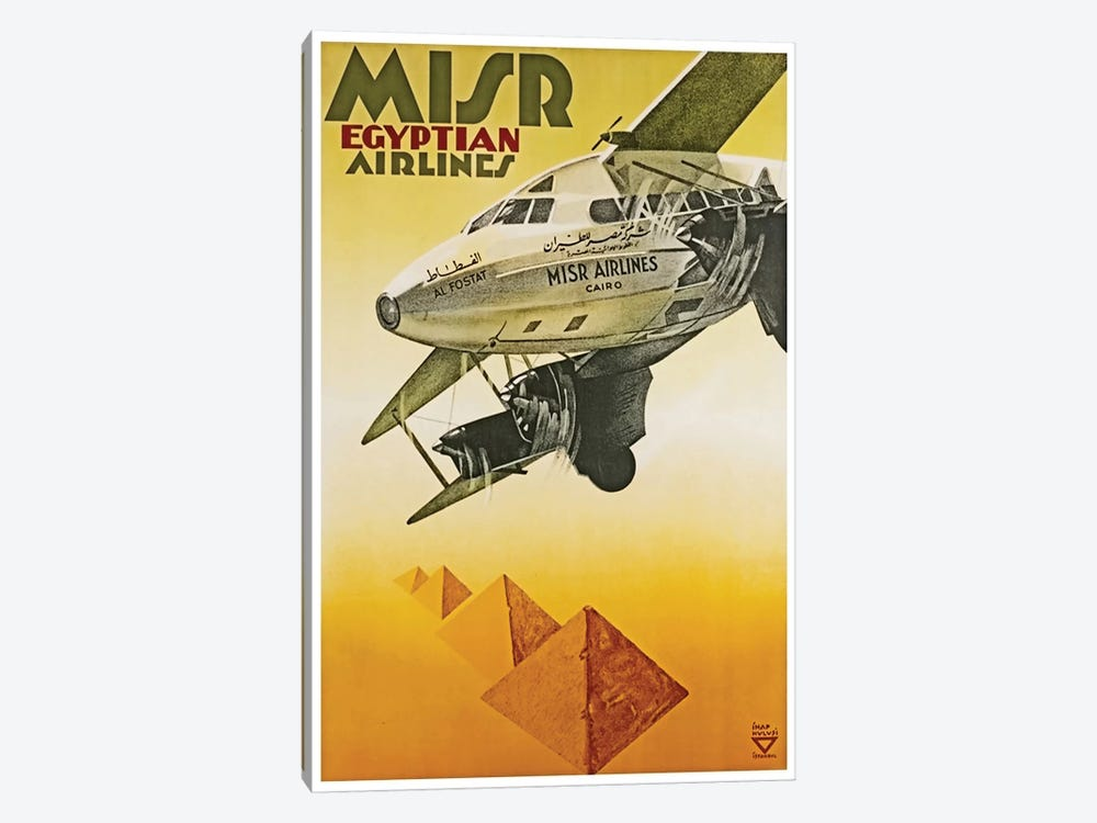 Misr Egyptian Airlines by Unknown Artist 1-piece Canvas Artwork