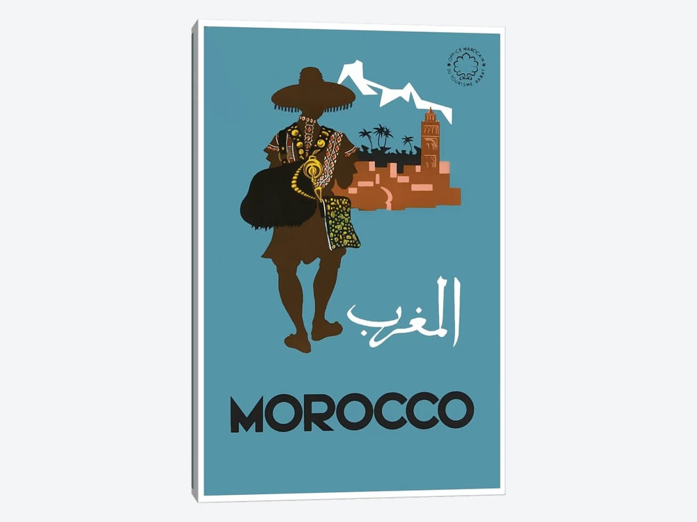 Morocco: Tourism by Unknown Artist 1-piece Art Print