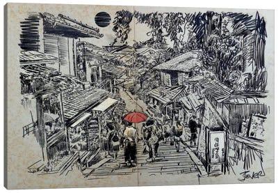 Kyoto Moment Canvas Print #LJR168