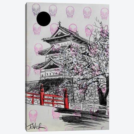 Temple Canvas Print #LJR183} by Loui Jover Canvas Art