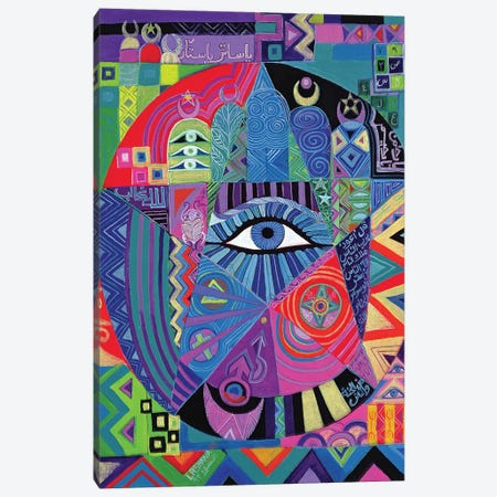 Eye Of Destiny, 1992 Canvas Print #LSW5} by Laila Shawa Canvas Art Print