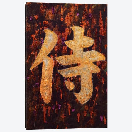Samurai  Canvas Print #MCR205} by Michael Creese Canvas Art