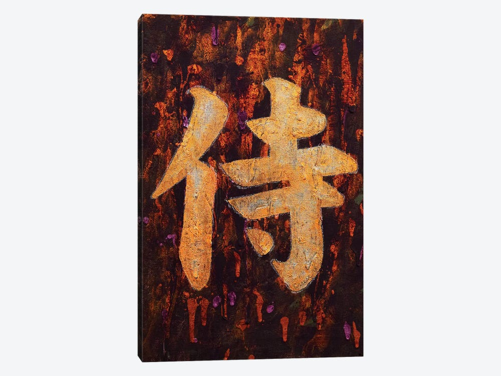 Samurai  by Michael Creese 1-piece Canvas Print
