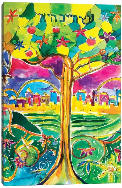 Tree Grows In Jerusalem Canvas Art Print