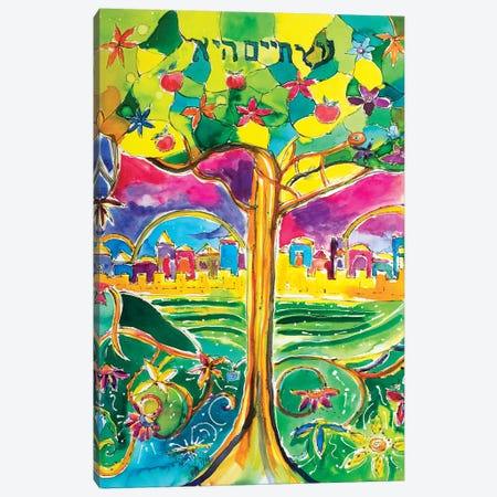 Tree Grows In Jerusalem Canvas Print #MFE25} by Michele Pulver Feldman Canvas Art