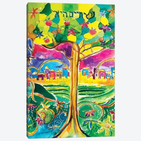 Tree Grows In Jerusalem Canvas Print #MFE25} by Michele Pulver Feldman Canvas Art