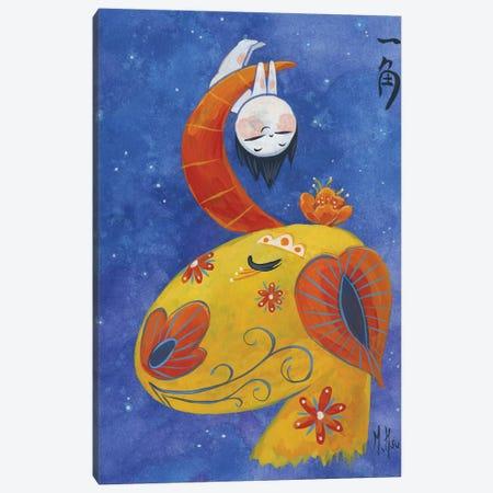 Unicorn Canvas Print #MHS81} by Martin Hsu Canvas Wall Art