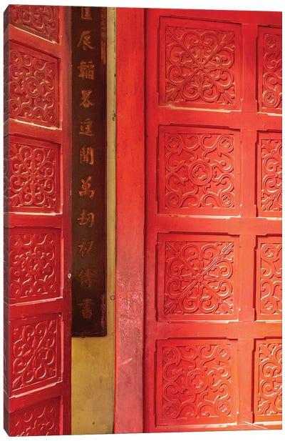 Hanoi Door Canvas Art Print