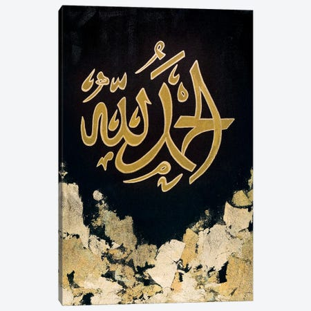 Alhamdulilah - Praise Be To God Canvas Print #MMK1} by Monika Mickute Canvas Art