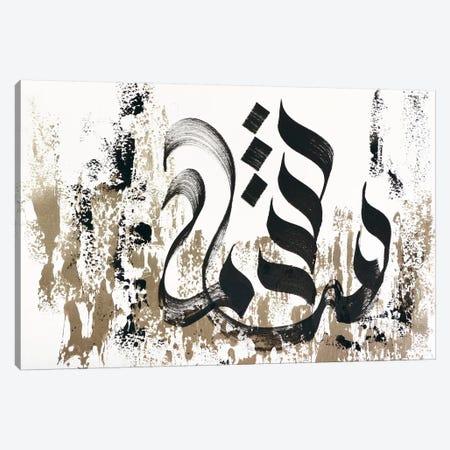Masha Allah - God Has Willed It Canvas Print #MMK30} by Monika Mickute Art Print