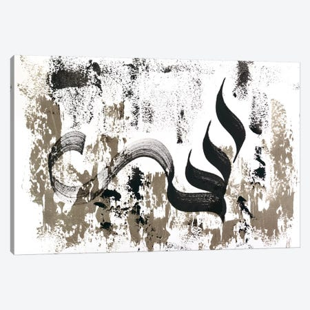 Allah - God Canvas Print #MMK3} by Monika Mickute Canvas Wall Art