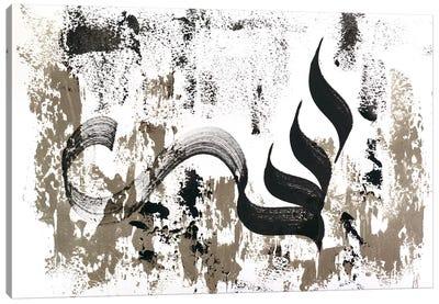 Allah - God Canvas Art Print