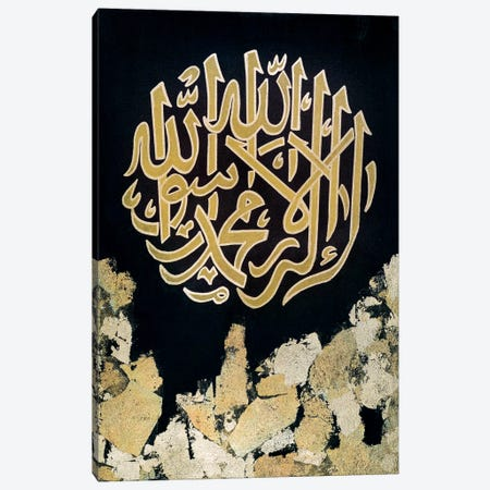 Shahada - There Is No God But Allah And Muhammad Is The Messenger Of Allah Canvas Print #MMK41} by Monika Mickute Canvas Art