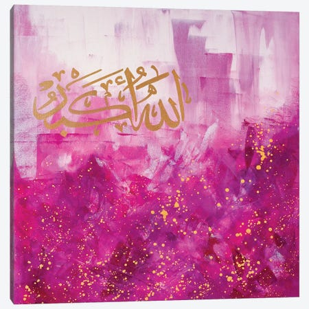 Allahu Akbar - God Is The Greatest Canvas Print #MMK6} by Monika Mickute Canvas Art Print