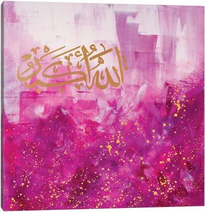 Allahu Akbar - God Is The Greatest Canvas Art Print