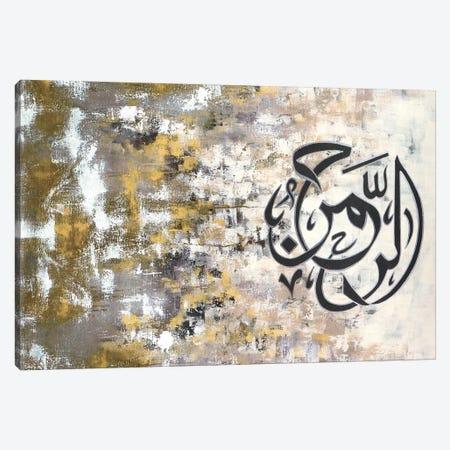 Ar Rahman - The Most Beneficial Canvas Print #MMK7} by Monika Mickute Canvas Art Print