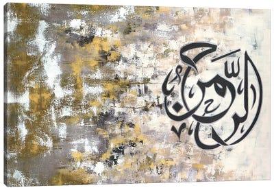 Ar Rahman - The Most Beneficial Canvas Art Print