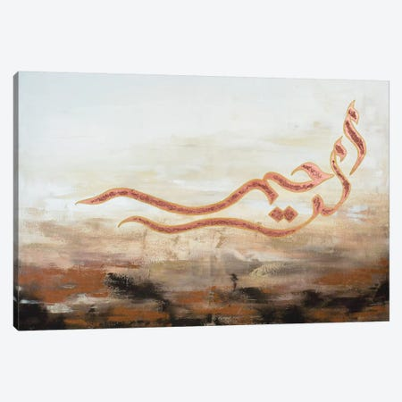 Ar-Raheem - The Most Merciful Canvas Print #MMK8} by Monika Mickute Canvas Wall Art