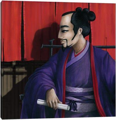 Empereur Canvas Art Print