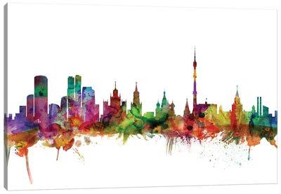 Moscow, Russia Skyline Canvas Art Print