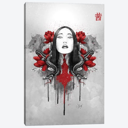 Akane Canvas Print #MUP1} by Marine Loup Canvas Art