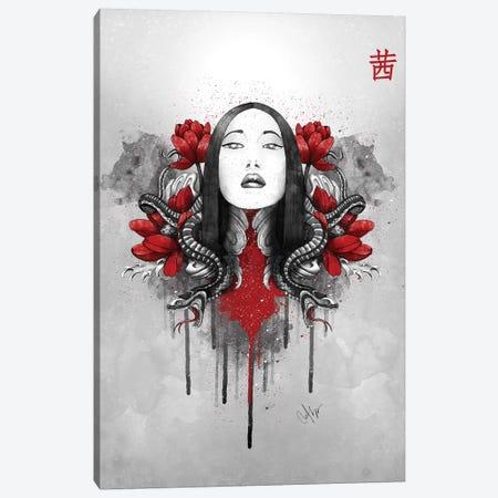 Akane Canvas Print #MUP1} by Marine Loup Canvas Art