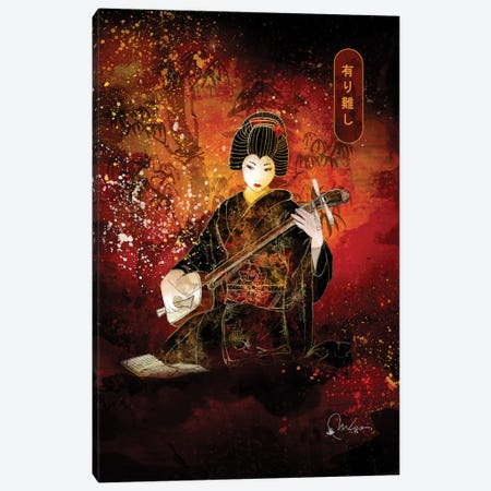 Arigato Canvas Print #MUP4} by Marine Loup Canvas Art Print