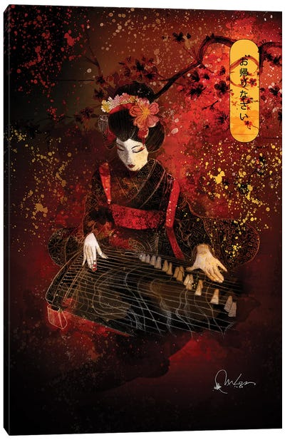 Okaeri - Welcome Home Canvas Art Print