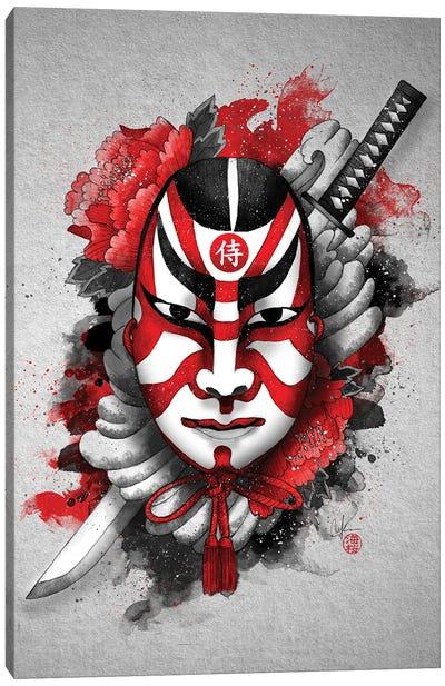Samurai Mask Canvas Art Print