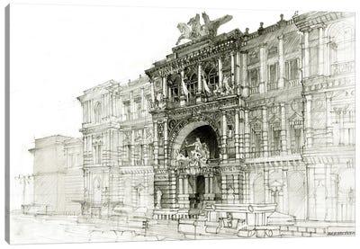 Old Roma Canvas Art Print