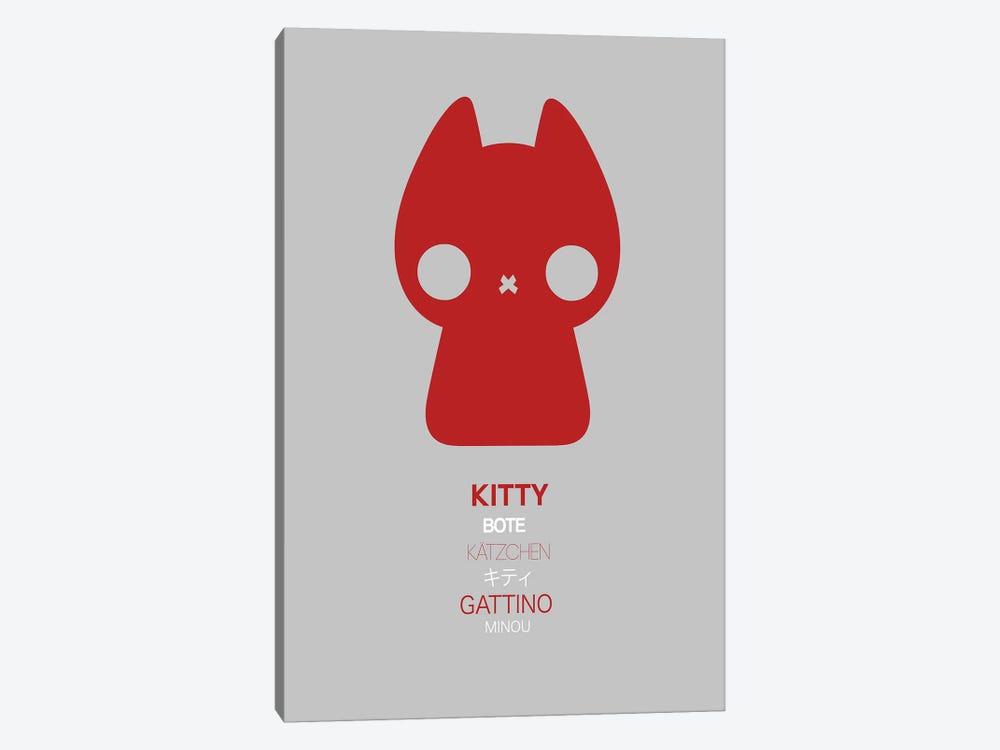 Multilingual Kitty by Naxart 1-piece Art Print