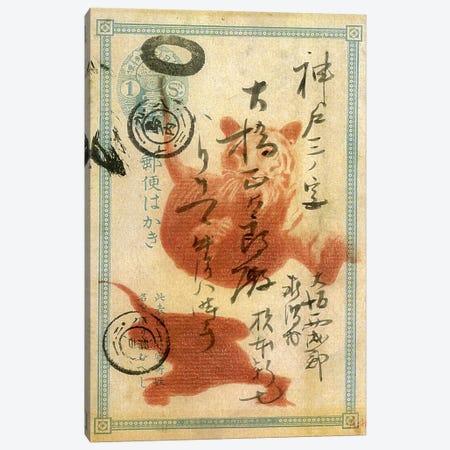 Japan Tiger Canvas Print #NBK30} by Nick Bantock Canvas Art Print