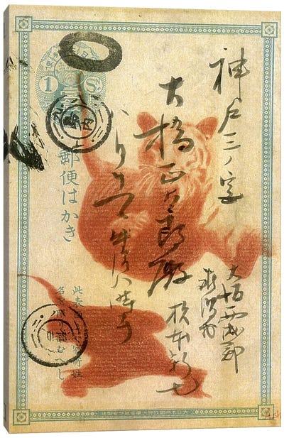 Japan Tiger Canvas Art Print