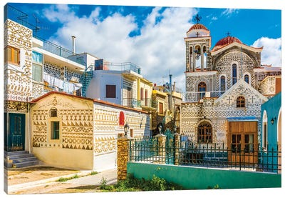 Pirgi Town Of Chios Island Canvas Art Print