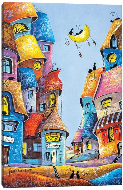 Lunar Lullaby Canvas Art Print
