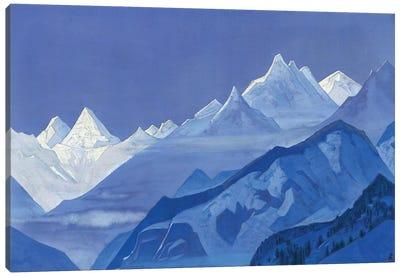 Guru-Guri Dhar, 1931 Canvas Art Print