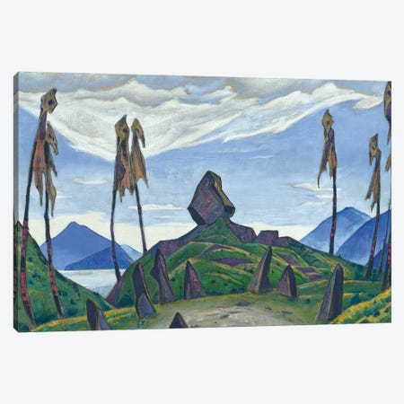 Backdrop For Stravinsky's Ballet, 'Le Sacre Du Printemps', 1930 Canvas Print #NHR1} by Nicholas Roerich Canvas Art Print