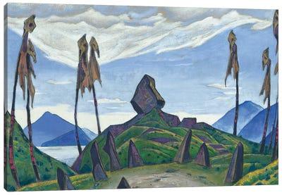 Backdrop For Stravinsky's Ballet, 'Le Sacre Du Printemps', 1930 Canvas Art Print
