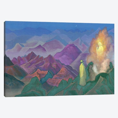 Mohammed The Prophet, 1932 Canvas Print #NHR29} by Nicholas Roerich Canvas Print